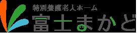 富士まかど|ロゴ